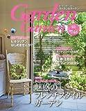 ガーデン & ガーデン 2014年 03月号 [雑誌]