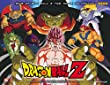 2015 Panini DBZ Dragonball Z TCG Card Game - MOVIE COLLECTION Booster Box - 24 packs/12 cards