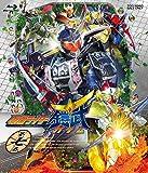 仮面ライダー鎧武/ガイム 第七巻 [Blu-ray]