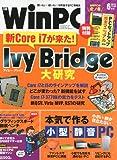 日経 WinPC (ウィンピーシー) 2012年 06月号 [雑誌] [雑誌] / 日経WinPC (編集); 日経BP社 (刊)