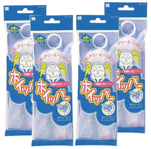 【まとめ買いセット】小久保 洗顔用泡立てネット ホイッパー 4個セット