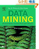 Data Mining, Second Edition: Practical Machine Learning Tools and Techniques, Second Edition (The Morgan Kaufmann Series i...