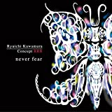 Concept RRR  never fear (CD+DVD)