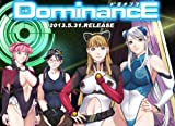 DominancE(ドミナンス) 初回限定版