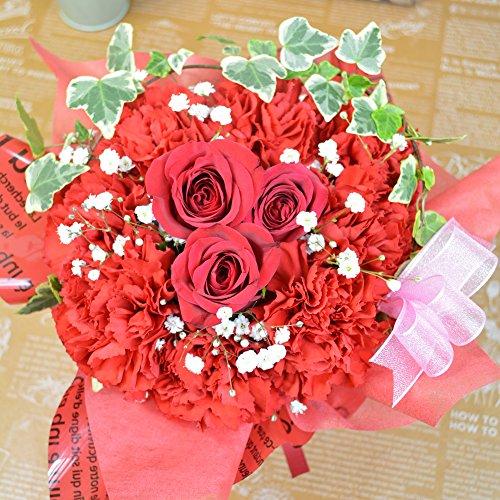 [エルフルール]本州送料無 赤バラ、カーネーション、かすみ草スタンディングブーケ 花束 フラワーアレンジメント 花束 母の日 クリスマス