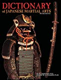 img - for Dictionary of Japanese Martial Arts book / textbook / text book