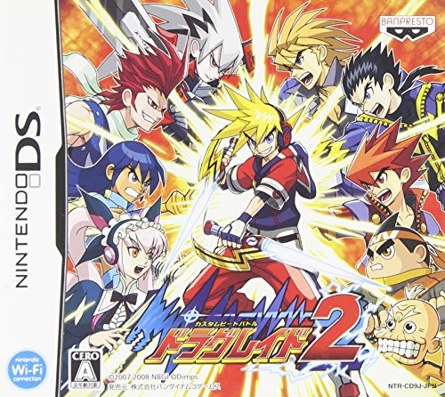Custom Beat Battle: Draglade 2 [Japan Import]