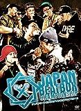 JAPAN BEATBOX CHAMPIONSHIP 2012[DVD]