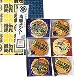 佐々木製菓 厚焼せんべい&南部せんべい 18枚入り 詰合せギフトセット
