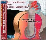 ラ・クンパルシータ~南米のギター音楽 - フェルナンデス(エドゥアルド)