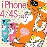 iPhone4 iPhone4S ケース 「猫とねずみ」 (オレンジ) キャット/ねこ/カバー
