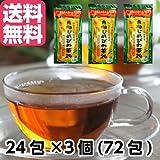 ねじめ枇杷の葉茶 2gx24包 3袋セット