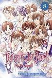 Tenshi Ja Nai!! Vol. 8: I'm No Angel! (v. 8)
