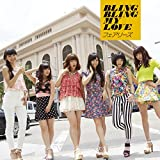 フェアリーズ「BLING BLING MY LOVE」