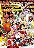 ももいろクローバーZ 桃神祭2015 エコパスタジアム大会 ~遠州大騒儀~LIVE DVD (通常版)