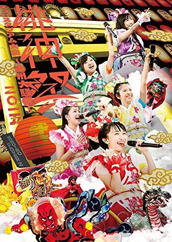 ももいろクローバーZ 桃神祭2015 エコパスタジアム大会 ~遠州大騒儀~LIVE DVD【通常版】