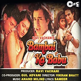 Bambai Ka Babu (Original Motion Picture Soundtrack)