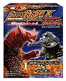 (仮)ウルトラマン対決セットEX 大怪獣バトルウルトラギャラクシーII BOX (食玩)