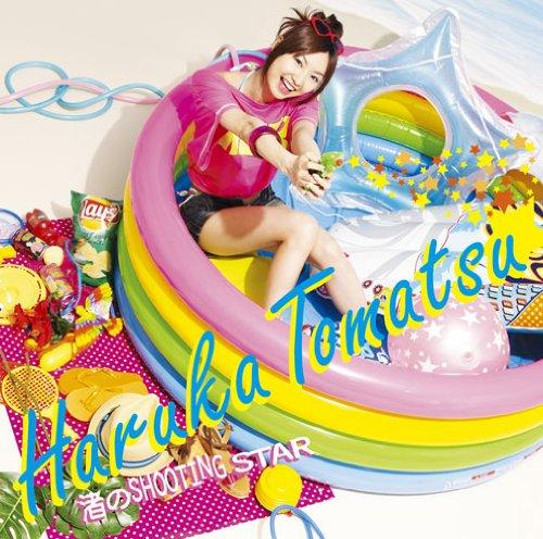 渚のSHOOTING STAR(初回生産限定盤)(DVD付)