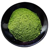 Organic Green Superfood Powder (14 super-foods - Spirulina, Wheatgrass, etc) 1 lb. [16 oz, 448g]