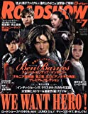 ROADSHOW (ロードショー) 2008年 07月号 [雑誌]