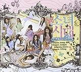 少女時代 1st Single - また出会った世界(韓国盤) ランキングお取り寄せ