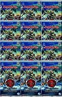 Chaotic M'arrillian Invasion TURN OF THE TIDE Trading Card Game Booster - 12 PACK LOT (9 Cards/Pack)