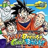 Yeah!Break!Care!Break!(特別限定盤)