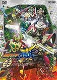 仮面ライダー鎧武/ガイム 第十一巻[DVD]