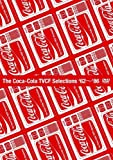 The Coca-Cola TVCF Selections'62~'86 [DVD]