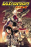 Ultraman Tiga Volume 1 (1593071191) by Tony Wong