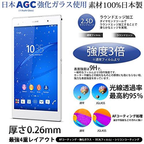 100%日本製素材 安心保証付き 強化ガラス Xperia Z3 Tablet Compact 強化ガラス 液晶保護フィルム JGLASS 9H級 0.26mm SGP612 / SGP611 高級液晶保護フィルム