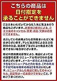 田中食品 カープふりかけ 黒田の好きな梅しそ 65g