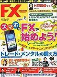 月刊FX攻略.COM(ドットコム) 2015年 07 月号 [雑誌]