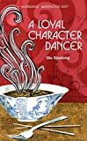 A Loyal Character Dancer: Inspector Chen 2 (Inspector Chen Cao)