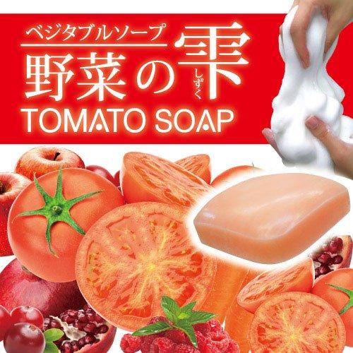 ベジタブルソープ 野菜の雫 トマト 100g