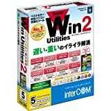 SuperWin Utilities 2 5ライセンスパック