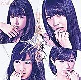 【Amazon.co.jp限定】タイトル未定(通常盤Type-B)(DVD付)(オリジナル生写真Type-B用付)