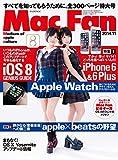 Mac Fan 2014年11月号 [雑誌]