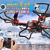 新型 ドローン カメラ付き 空撮 ラジコン ドローン H12W-A FPV 4CH 2.4GHz 200W画素 6軸ジャイロ WIFI iphoneスマホ対応 RTF RC クワッドローター ヘリコプター
