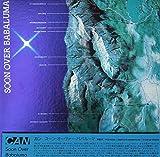 Soon Over Babaluma by Can (2005-07-25)