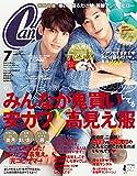 CanCam (キャンキャン) 2015年 7月号 [雑誌]