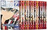 新テニスの王子様 コミック 1-18巻セット (ジャンプコミックス)