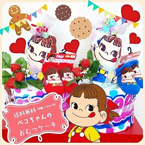 【ペコちゃん】おむつケーキ 出産祝い ポコちゃん ペコちゃん タオル男の子 女の子 (パンパースパンツM)