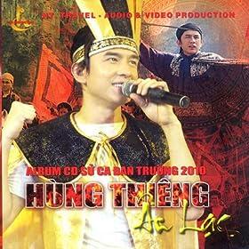 Amazon.com: Dong Mau Lac Hong: Dan Truong: MP3 Downloads