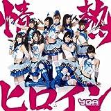 10stars☆♪YGA