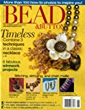 Bead & Button [US] June 2009 (単号)