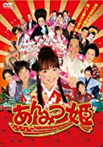 ドラマ版 DVD