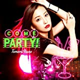 板野友美 COME_PARTY