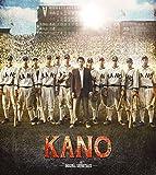 KANO〜1931海の向こうの甲子園〜オリジナル・サウンドトラック